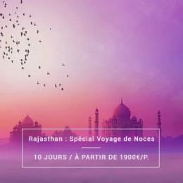 Voyage Inde Nord : Rajasthan Voyage de Noces