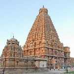 Trip in India : Tanjore in Tamil Nadu