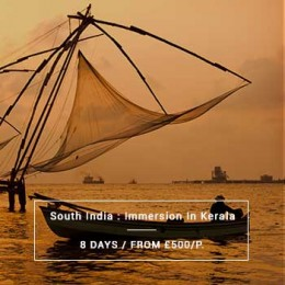 Travel South India : Kerala