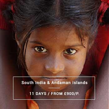 island south of india